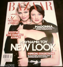 MADONNA HARPER'S BAZAAR COVER 2012 GREECE EDITION MAGAZINE EXTREMELY RARE HTF OP