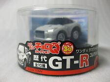NISSAN GTR R35 LIGHT GREY Mini Mini Choro-Q Pull Back Toy Car NIB WONDA
