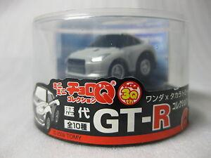 NISSAN GTR R35 LIGHT GREY Mini Mini Choro-Q Pull Back Toy Car NIB WONDA