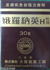 Oronine H Ointment 30g Japan otsuka Pharmaceuticals,Acne,Euptionhs,娥羅納英H軟膏