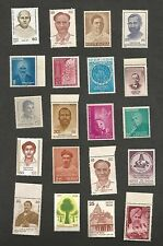 India collection of approx. 100 MNH commemorative stamps