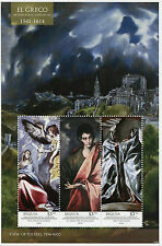 BEQUIA GRENADINES SAINT VINCENT 2014 MNH EL GRECO 400th Memorial ANNIV 3V M / S i