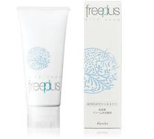Kanebo freeplus Mild Soap a 100g Face Washing Form Skin Care Japan Import