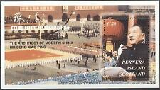 (135385) China, Deng Xiaoping, Bernera