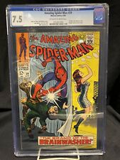 Amazing Spider-man #59  CBCS 7.5 Silver Age Marvel Comic 1st Mary Jane Cover B22