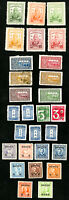 China Stamps VF Mint & Used Lot of 50 Early Issues