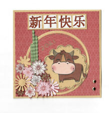 Chinese New Year 2021 Handmade Card - Year of the Ox