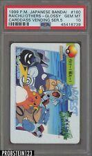 1999 Pokemon Japanese Bandai Carddass Series 5 Glossy Raichu Others PSA 10