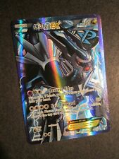 NM FULL ART Pokemon DIALGA EX Card PLASMA BLAST Set 99/101 Black White Rare AP