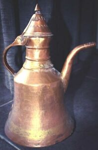 Antique Middle Eastern Persian Islamic Water Coffee Pot Copper Brass Dallah