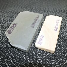 New listing Nakayama 444g & Iyo 162g Japanese Natural Sharpening stone Whetstone Japan b926