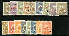 Peru Stamps VF OG LH Revenue Set of 17 Specimen