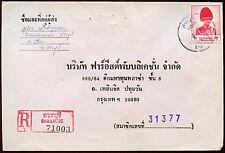 Thailand Registered Cover #C15311