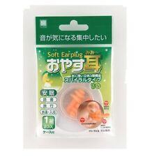 2x truyoo soft spirale bouchons d'oreilles imperméable antibruit earplug Pour Natation Dormir