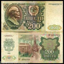 RUSSIA 200 RUBLES LENIN RARE ITEM # 917
