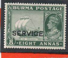 Burma GV1 1939 service o/print 8a  sg O23 HH.Min