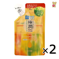 ☀[2pack set]New Rohto Hadalabo Hada labo Gokujyun Oil cleansing Refill 180mL