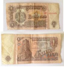 1974 BULGARIA 1 LEV BGN BANKNOTE BANCONOTA