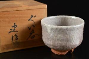 #9500: Japanese Seto-ware White glaze Guinomi Sakazuki SAKE CUP w/signed box