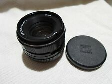Helios 44M-4  2/58 Russian lens for M42 Zenit SLR Praktica Pentax camera 7949