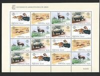 Portugal  Stamps | 1984 | 100 years Lisbon Zoo Minisheet | #1641-1644 MNH