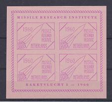 "Niederlande - Raketenpost / Rocket - 2 Vignettenblocks ""Raketenflug 3"" - 1960 !!"