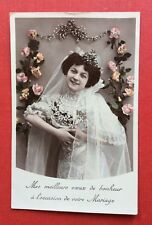 CPA. Vœux. Mariage. Robe de Mariée. Coiffure. Fleurs.