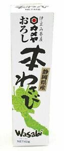 Kameya Shizuoka Japanese Oroshi Hon-Wasabi Shredded Real Wasabi Paste Tube 42g
