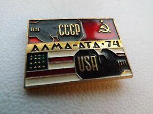 Vintage Soviet Pin Badge Boxing,Boxing Match,USSR-USA,Alma-Ata 1974,RARE,USSR