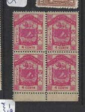 NORTH BORNEO  (PP1912B)  4C ARMS, LION  SG 26  BL OF 4  MNH