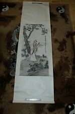 Vintage Chinese Painting By Zhang Xiong (張熊)