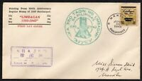 Philippines 1943 Japan Occupation USED 12c S/C Stamp Cover FDC Posted 20/06/1943