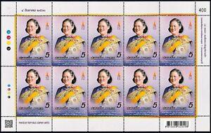 Thailand Stamp 2020 H.R.H. Princess Maha Chakri Sirindhorn's 65th Birthday FS