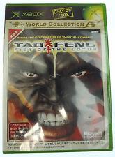 Fighting NTSC-J Video Game