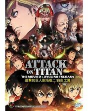 DVD Anime Attack On Titan The  Movie 2 : Jiyuu No Tsubasa Box set NEW FREE Ship