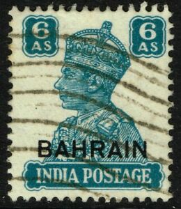 SG 48 BAHRAIN 1942-45 - 6a TURQUOISE-GREEN - USED