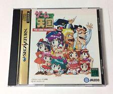 USED Sega Saturn Game Tengoku The Game Paradise JAPAN import Japanese game