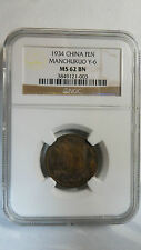 China Manchukuo 1 Fen, KT 1 / 1934, Y-6, NGC MS 62BN