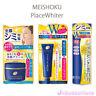 Meishoku PlaceWhiter Whitening Eye Cream with Placenta 30g Anti-aging Lotion