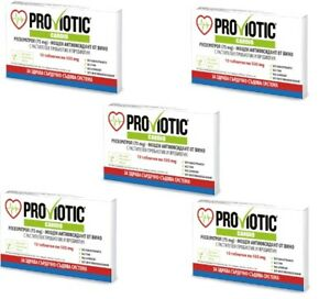 Proviotic Cardio 500 mg 10 capsules Probiotic and Prebiotic Pack of 5 pcs.