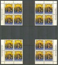 Canada #768, 1978 14c Marguerite d'Youville - Grey Nuns, 4-Corner PB4 Set NH