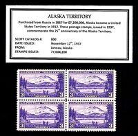 1937 - ALASKA  - DENALI  - Vintage Mint NH Block of Four Postage  Stamps