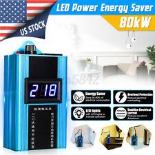 80KW 110V~220V LED Light Power Household Digital Display Energy Saver Saving