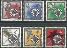 Timbres Rwanda 213/8 ** lot 26528