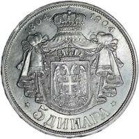 SERBIA coin 5 Dinara 1904 aUNC About Uncirculated condition