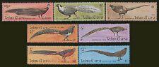 LAOS N°715/721**  Oiseaux, Faisans TB, 1986 birds, pheasants set MNH