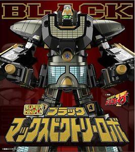 SUPER MINIPLA Black Max Victory Robo GoGoFive Plastic model kit Premium Bandai
