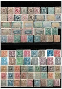 Montenegro collcetion1893/1913 lot stamps MH