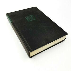 Signed: My Country and My People by Lin Yutang - 1939 Revised Edition