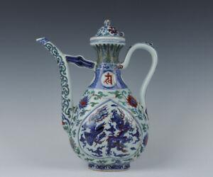 "Antique Celadon Porcelain Wine Pot,""Ming Xuande years"""